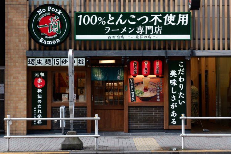 Restoran Terbaik di Tokyo Tahun 2021 Bagian 2